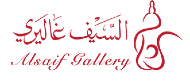 Coupon Code Alsaifgallery كود خصم السيف غاليري Arabic Calligraphy Calligraphy Arabic
