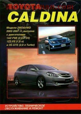 Toyota Caldina Modeli 2wd 4wd 2002 2007 Rukovodstvo Po Remontu Repair Manuals Manual Car Repair