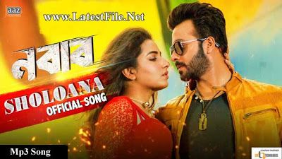 Direct Download Hd Movie Video Songs Mp3 Song Radio Episode