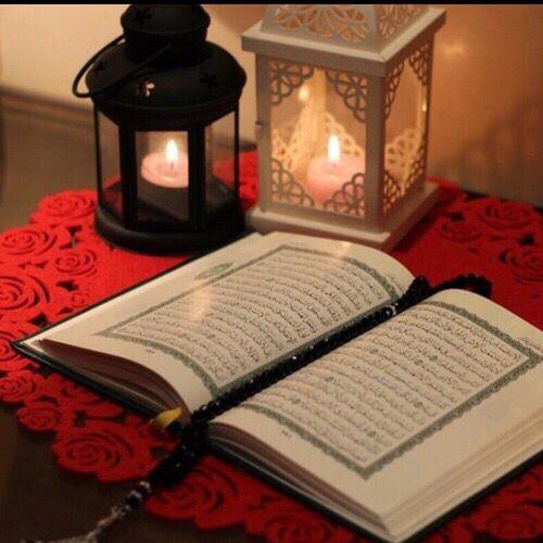 Pin By Rosejangmi 장미 On Islam My Islam Islam Quran Book Islamic Pictures