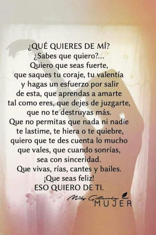 Q Quiero D Ti Frases Motivadoras Frases De Amor Y Frases