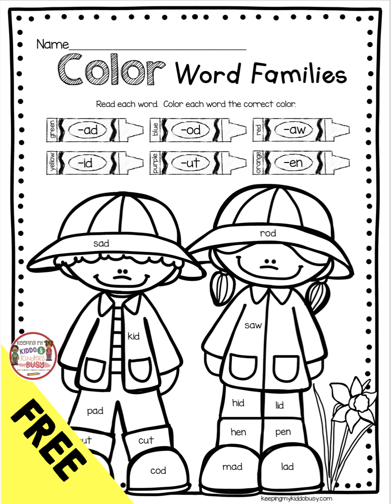 May In Kindergarten Freebies Keeping My Kiddo Busy Word Family Worksheets Word Families Kindergarten Freebies [ 1036 x 804 Pixel ]