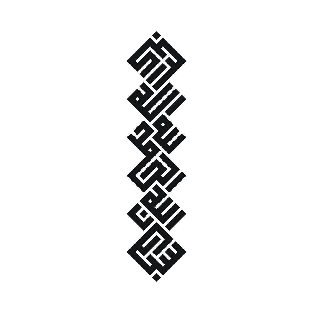 سبحان الله الحمد لله الله أكبر Tasbih In 2020 Islamic Art Calligraphy Islamic Calligraphy Painting Islamic Calligraphy
