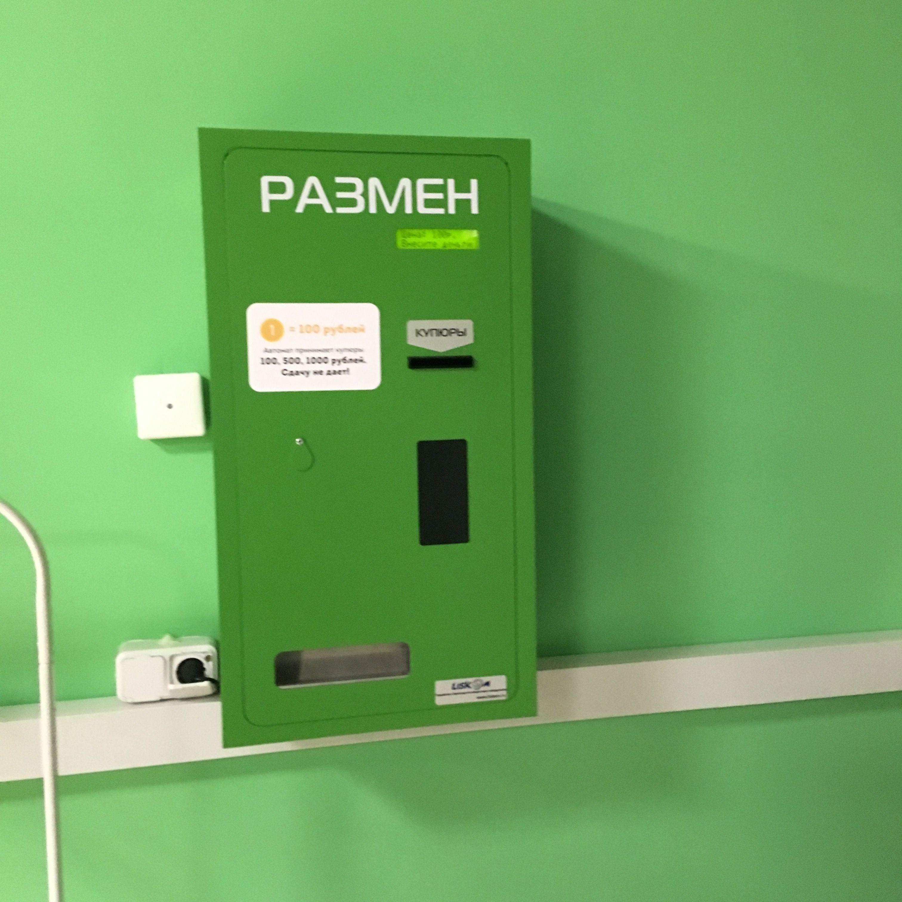 Автомат выдачи жетонов. Фото: Vladimir Shveda