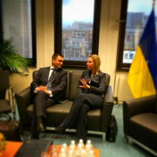 Ukraine  Eu HrVp Federica Mogherini And Ukraine Foreign