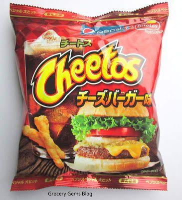 Grocery Gems: Japanese Cheeseburger Cheetos Review (Oyatsu Cafe)