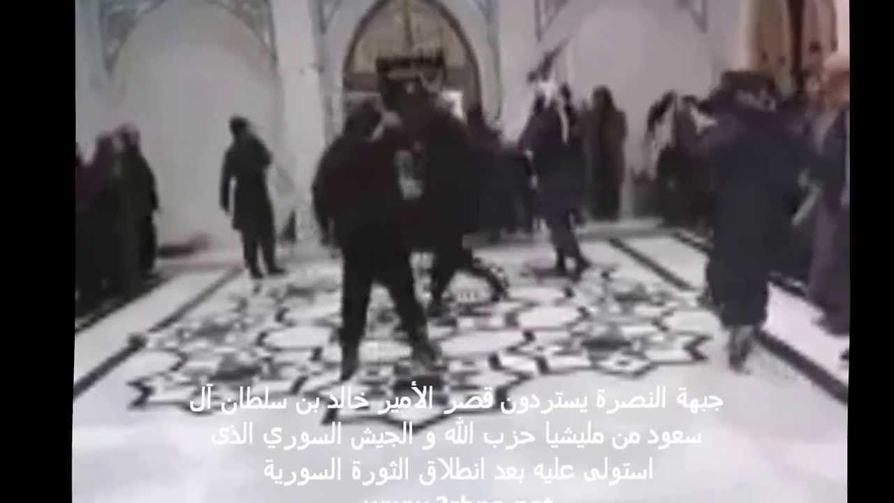 داعش و جبهة النصرة يستردون قصر الامير خالد بن سلطان آل سعود في سوريا من Girls Channel Youtube Videos Youtube