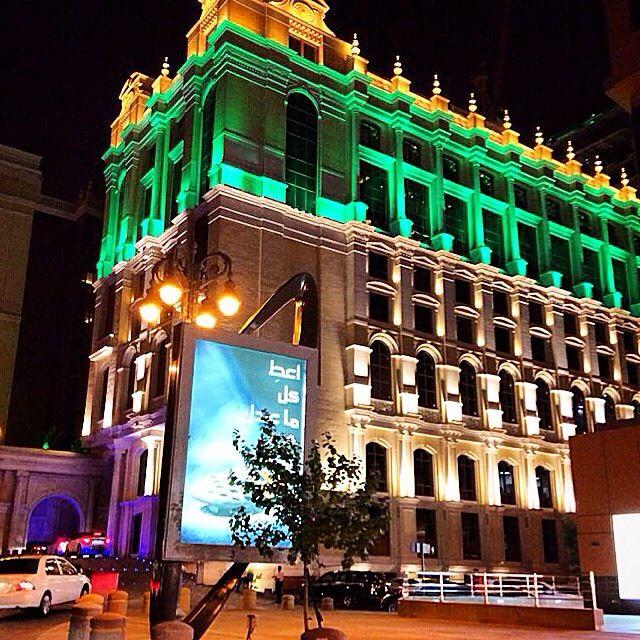 Narcissus Hotel And Residence Hotel Saudi Arabia Riyadh