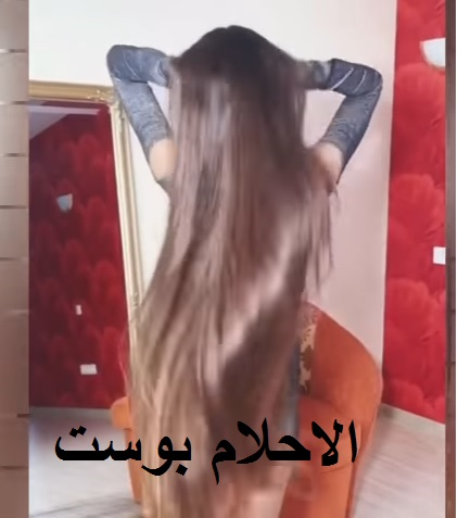 تفسير الشعر الطويل والقصير في الحلم وصبغة الشعر والحنة للمرأة وللعزباء وللمتزوجة والحامل الاحلام بوست Long Hair Styles Beauty Hair Styles