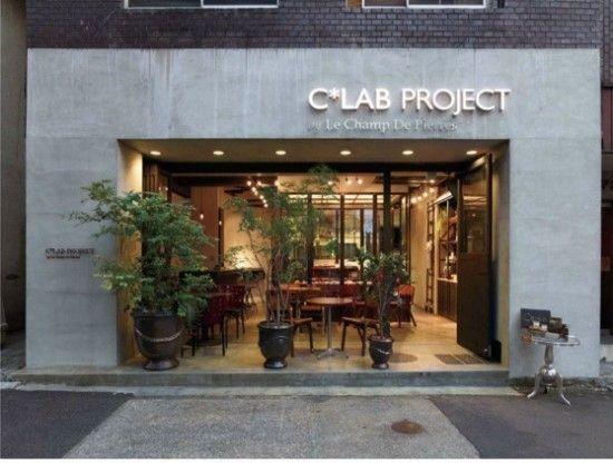 카페외부인테리어_카페파사드 디자인 사례모음 | Storefront design, Facade design ...