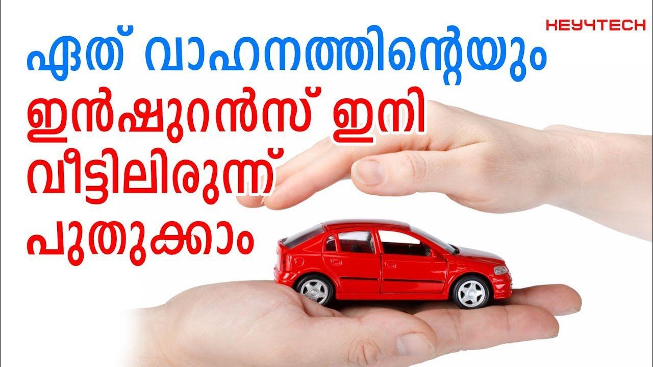 8 Image Acura Rdx 2020 Lane Keep Assist I accept a