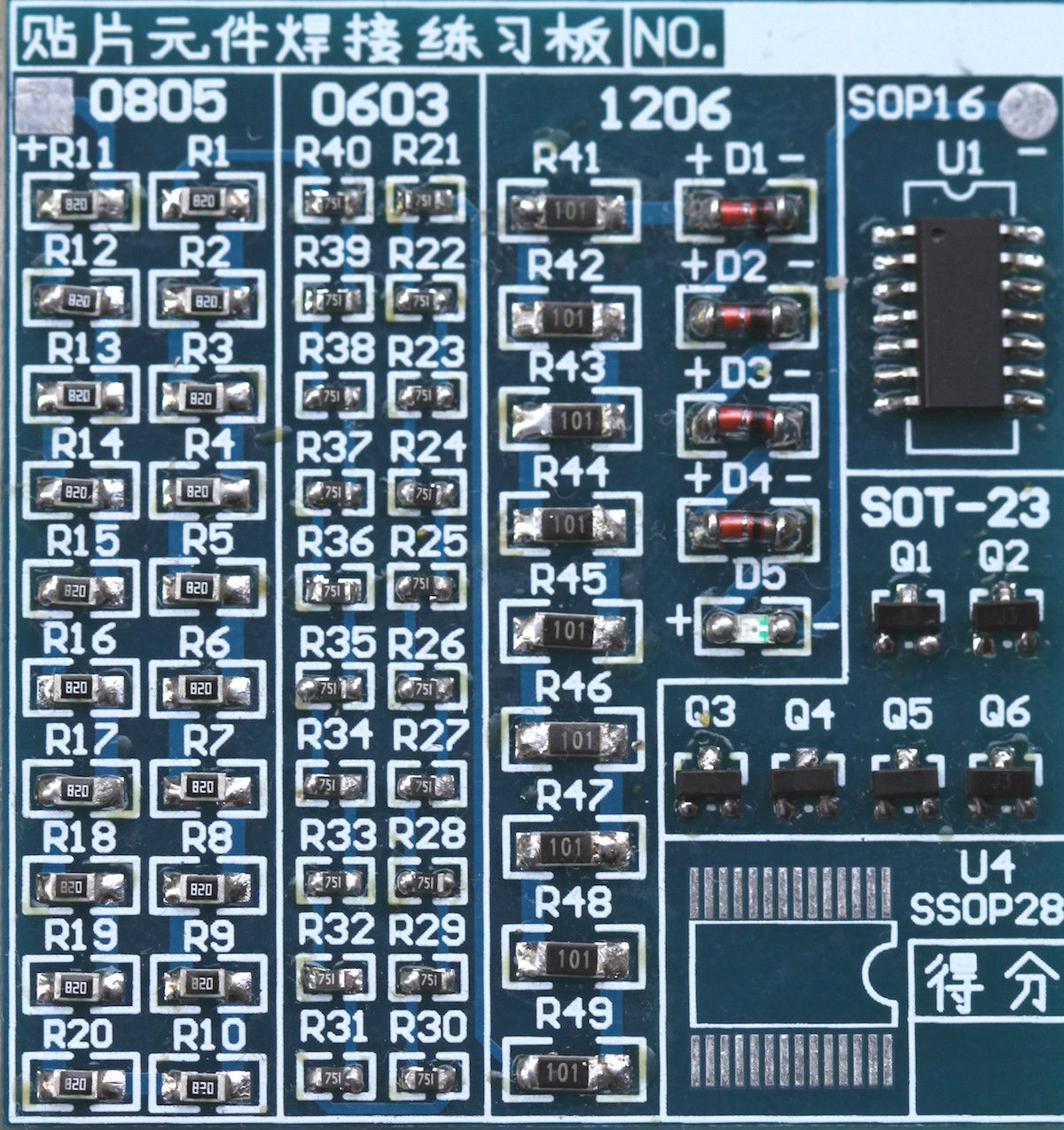 List Of Smd Basic Electronic Components Technology Pinterest 555 Digital Temperature Sensor Header Circuit 555circuit You Can Solder A With By Baking It In An Reflow Oven Or May Be Able To Some