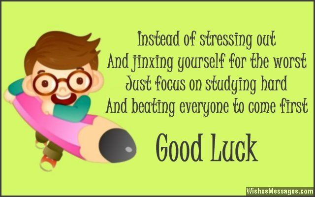 Good luck messages for exams Best wishes for tests Exams - exam best wishes cards