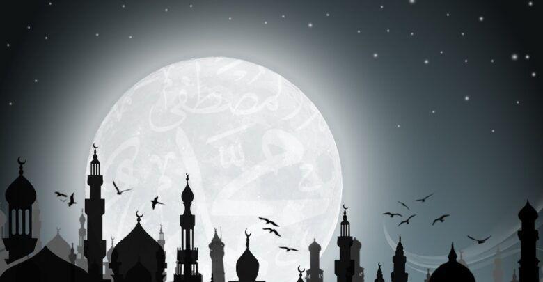 شروط الحديث الصحيح كاملة مع الأمثلة Islam Day Of Ashura Celestial Bodies