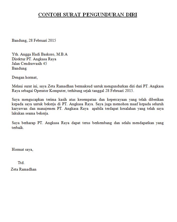 contoh surat resign perusahaan aphy akwan