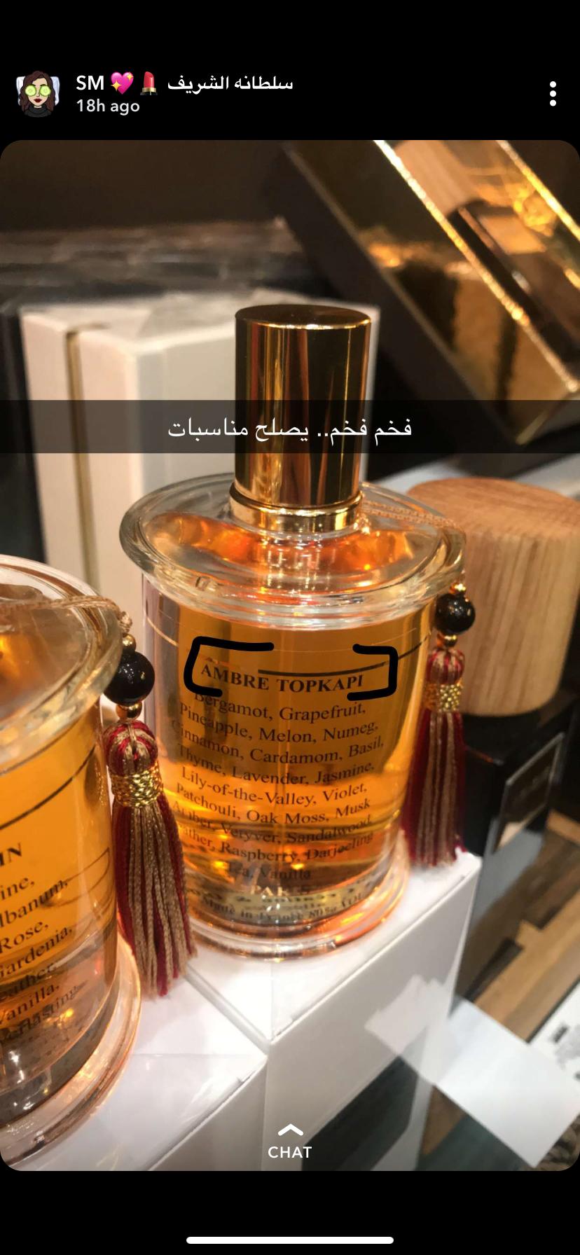 Pin By Najah Madani On Perfume Essential Oil Perfume Perfume Niche Perfume