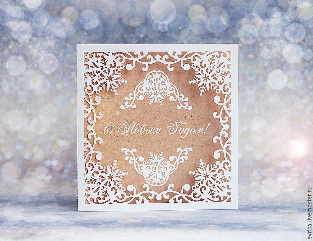 Праздничные открытки на новый год в белом листе