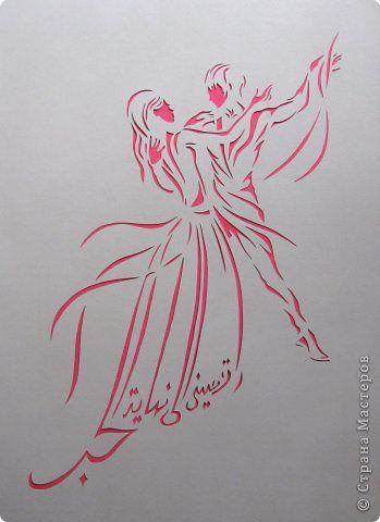 Двое. Ангел. Танец_Lois Cordelia фото 22 в 2020 г ...