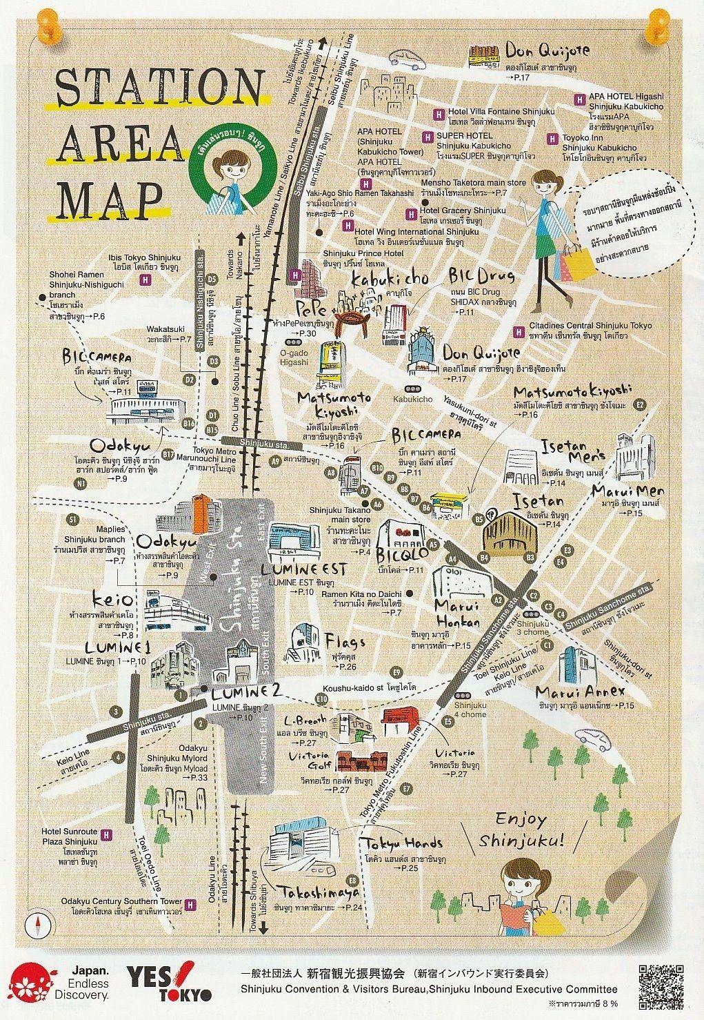 Shinjuku shopping map Japan Pinterest Japan