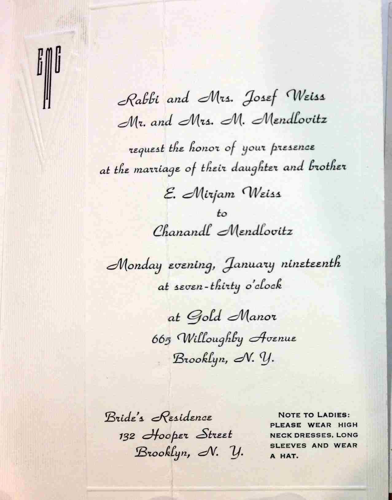 Brother Invitation Marriage Marriage invitation quotes