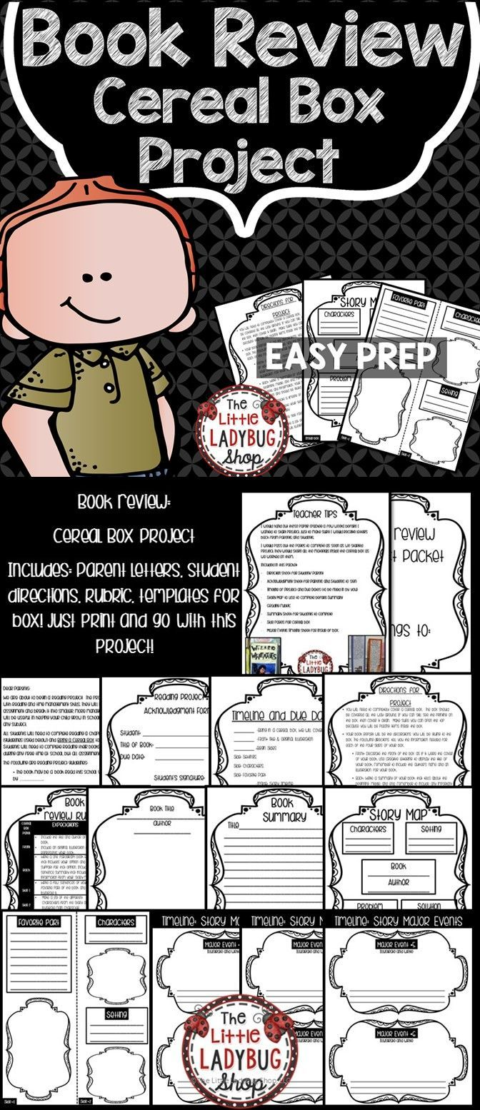 Book review cereal box book report template literature for Cereal box project for school