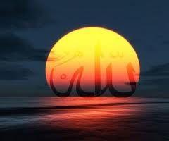 اسماء ابواب الجنة ثقافات العالم Background Name Wallpaper Islamic Images