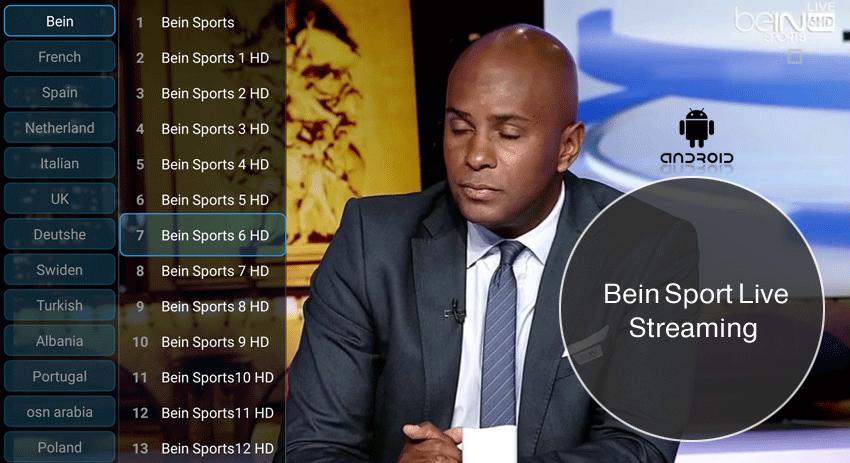 تطبيق البث المباشر بي ان سبورت bein sport live streaming