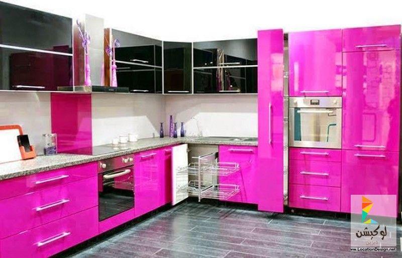 أروع الوان مطابخ من كتالوجات مطابخ 2017 2018 لوكشين ديزين نت Pink Kitchen Cabinets Pink Kitchen Kitchen Decor Modern