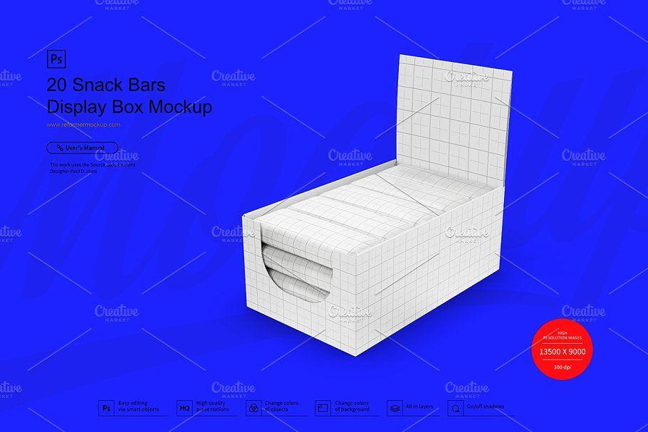Download 20 Kraft Bars Display Box Mock Up Bar Displays Display Boxes Box Mockup