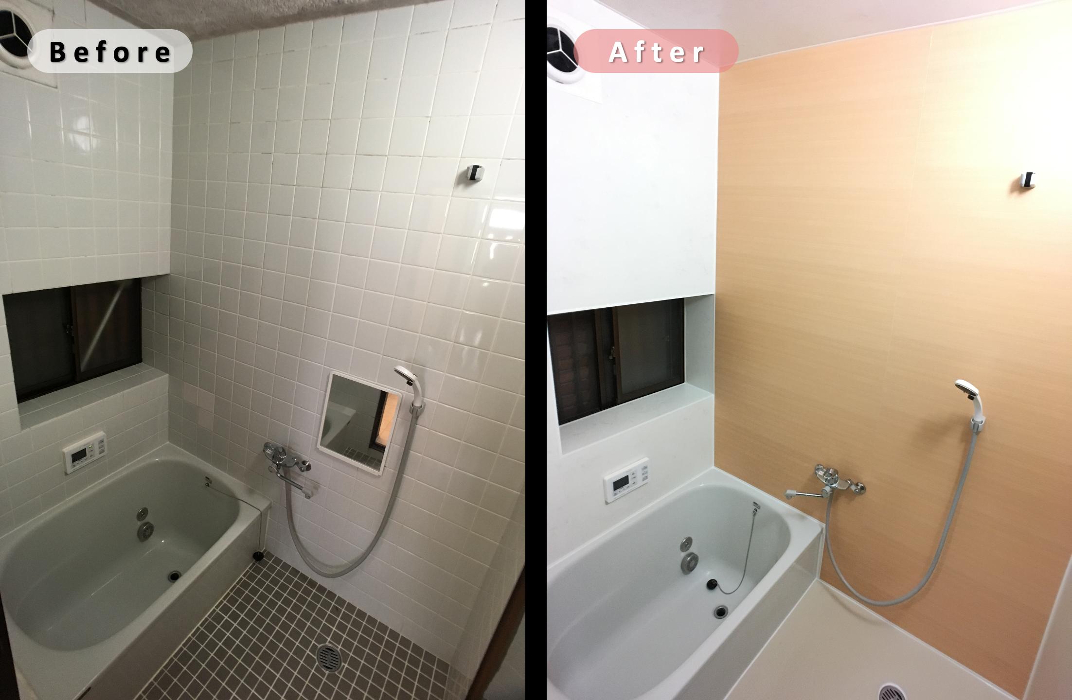 浴室タイル壁に アルパレージ というバスパネルをdiで貼り付けリフォームしたビフォーアフターです 詳しい方法はブログで