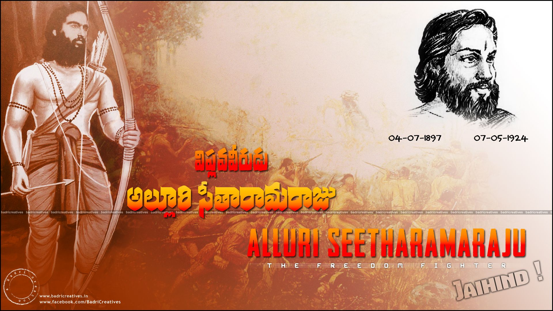 Alluri Seetharamaraju HQ Wallpaper | Mera Bharath in 2019