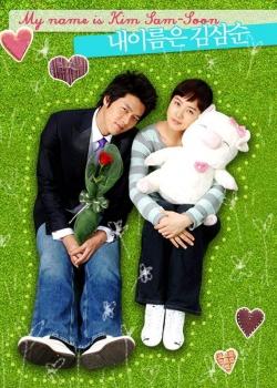 Catalogo Doramasmp4 Com En 2020 Dramas Coreanos Dorama Hyun Bin Visíta doramasmp4, tu mejor opción y sitio web en doramas, dramas, películas y kshows gratis en hd. pinterest