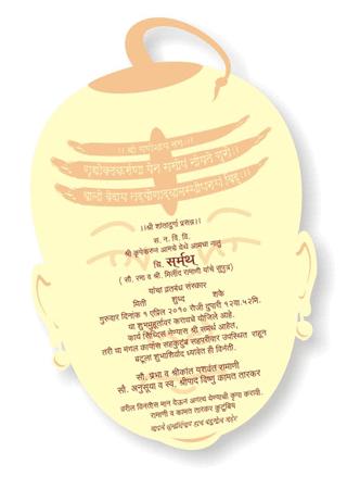 Thread ceremony invite upanayana pinterest function hall thread ceremony invite stopboris Gallery