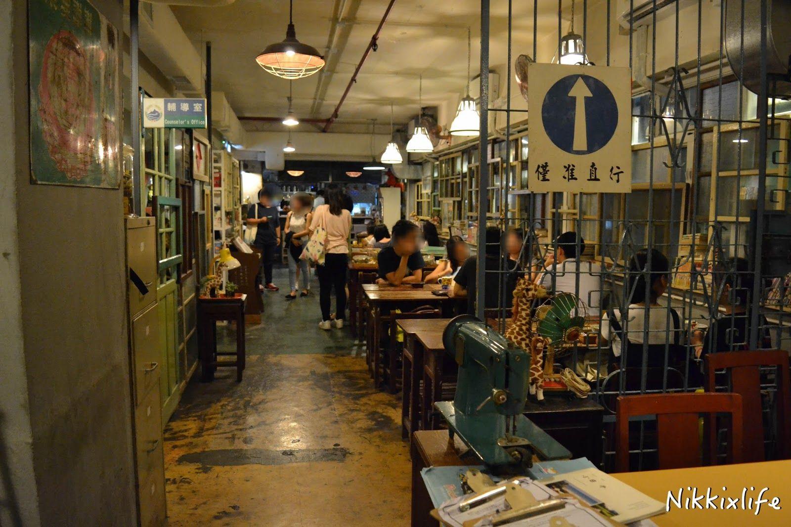 NikkiXlife: 【香港。食記】小時光:突然鋒利的回憶⋯⋯