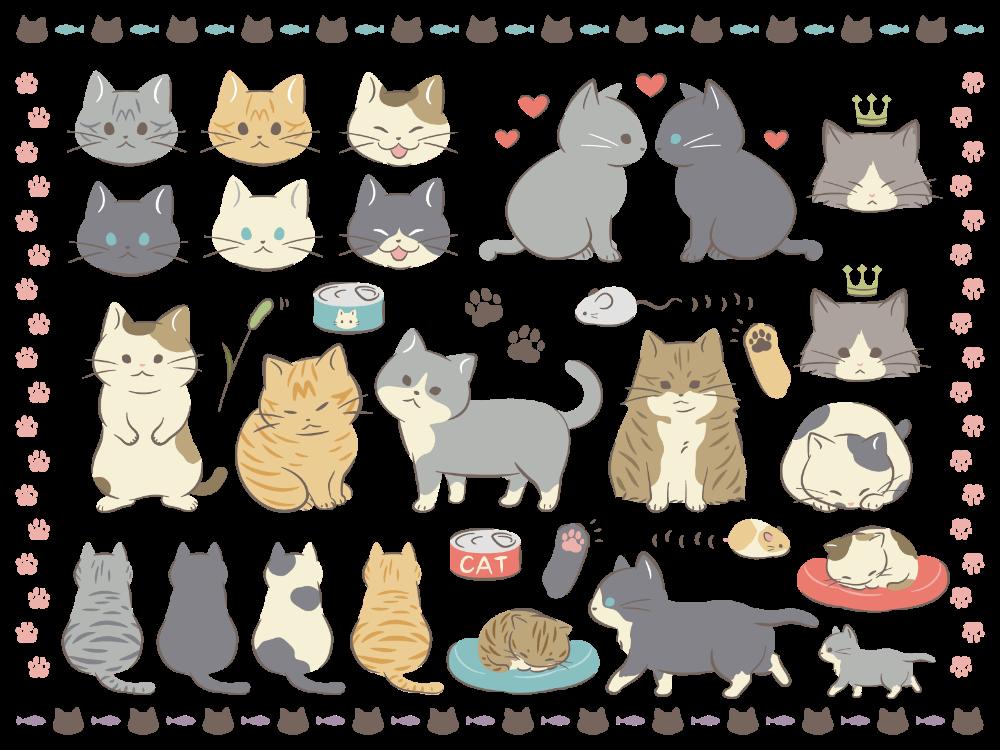 無料 フリー かわいい猫 黒猫 おしゃれ猫 ゆるい猫のイラストのまとめ かわいい無料イラスト イラストの描き方 猫のイラスト 動物 イラスト 無料 ネコ イラスト