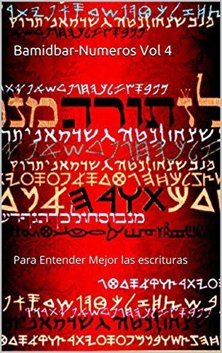 Bamidbar-Numeros Vol 4: Para Entender Mejor las escrituras de Juan Da Rosa, http://www.amazon.es/dp/B00P6ITAKM/ref=cm_sw_r_pi_dp_Wd.Gub0V8ECKM