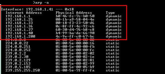 c9bf40a5193fe30c109b0e2868d38810 - How To Get Mac Address From Ip Address Command Line