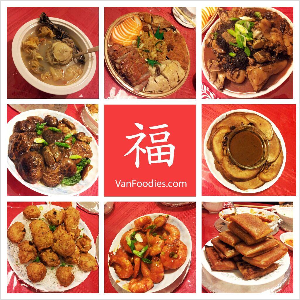 chinese new year food menu set