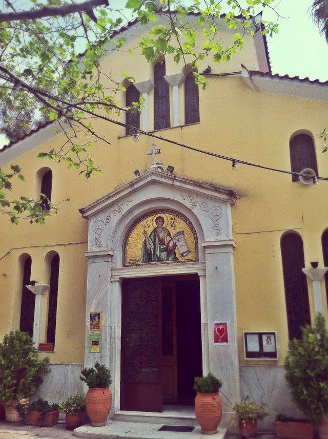 Agios Philippos Church lies next to the Ancient Agora of Athens entrance on Adrianou Street. (Walking Athens, Route 03 - Psiri / Monastiraki)