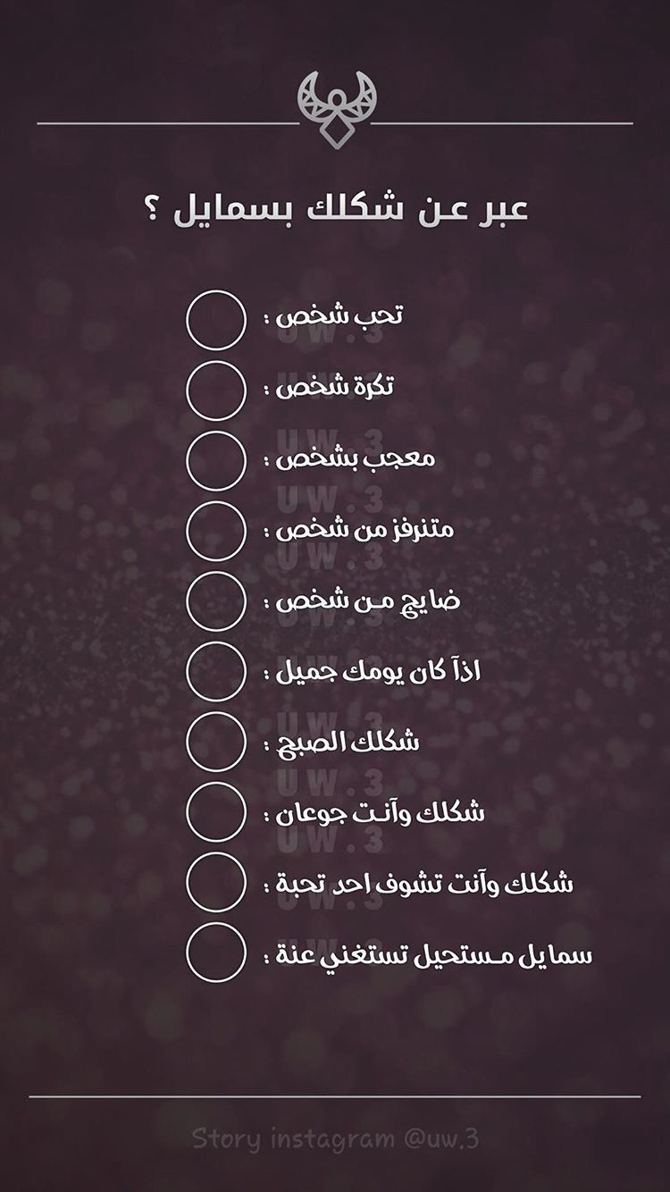 Pin On اسئله