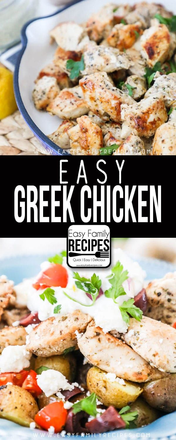 Easy Greek Chicken is delicious and quick weeknight recipe. We love this greek chicken recipe over potatoes, or on cauliflower rice as a great low carb dinner option! #chicken #dinner #keto #lowcarb #lchf #ww #macros #quickandeasydinnerrecipes