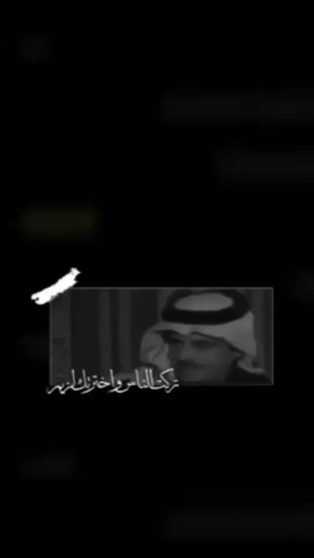 احبك ولا تسال حبيبي عن الاسباب Video In 2021 Beautiful Arabic Words Funny Arabic Quotes Love Smile Quotes