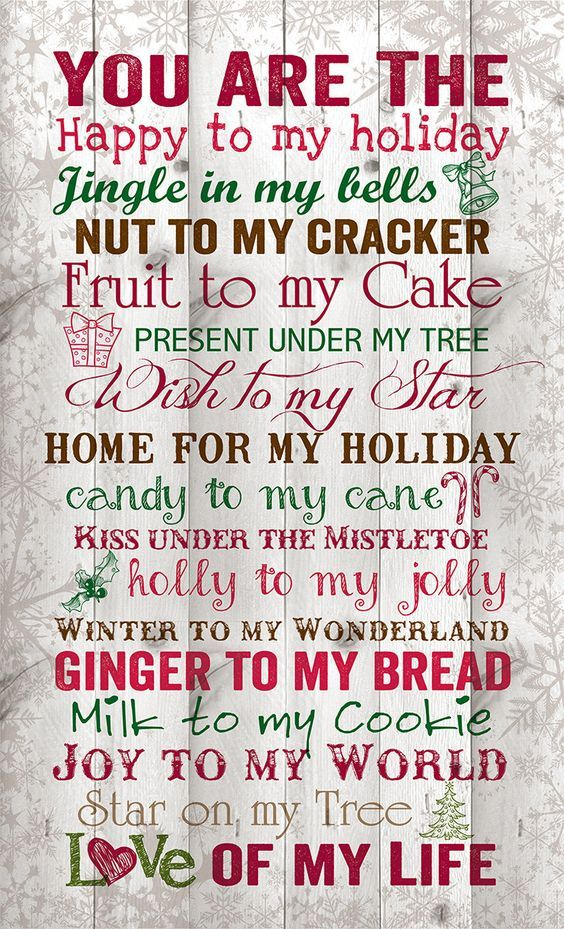 You Are The Christmas Wall Decor Christmas And A Happyyy New Yearr Simple Love Quotes For Him For The New Year