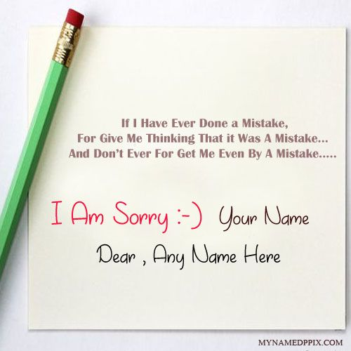 Write Name On I Am Sorry Greeting Card Image Print Your Name On