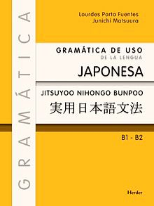 Gramática De Uso De La Lengua Japonesa B1 B2 Noken N3 De Lourdes Porta Fuentes Junichi Matsuura Compra Palavras Japonesas Línguas Chinesas Aprendendo Japonês