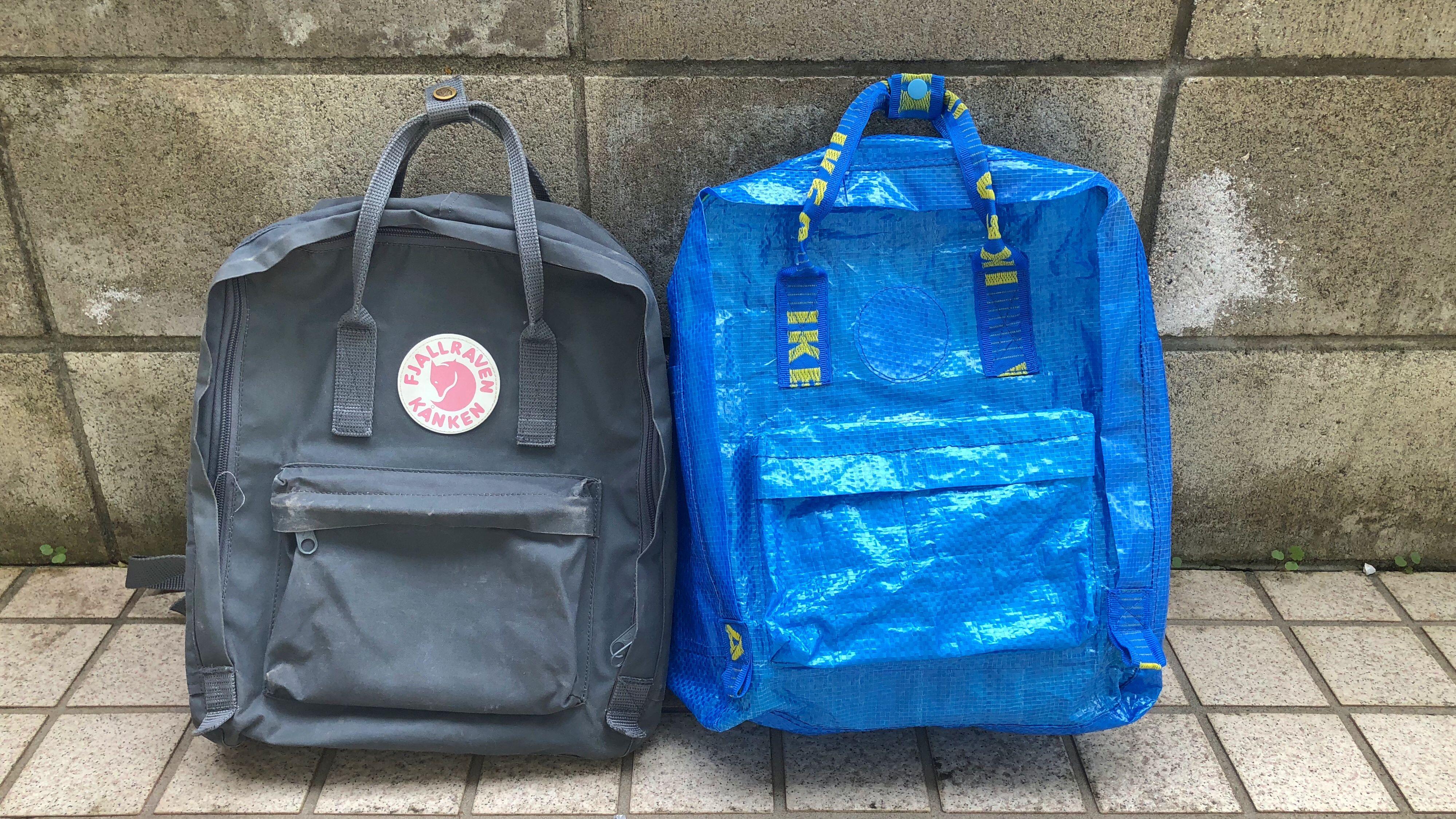 Ikea Backpack Kanken Backpack Knockoff Verypurpleperson Diy Backpack Pattern Diy Backpack Kanken