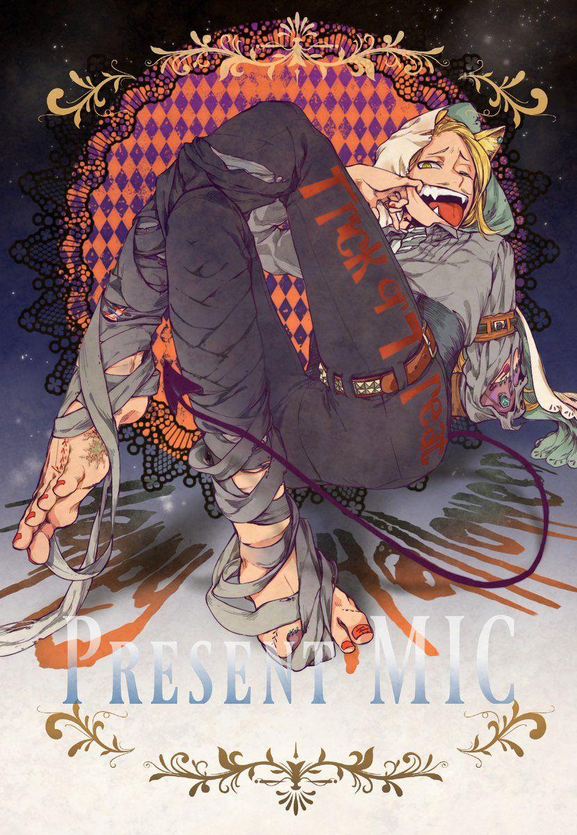 Boku No Hero Academia Present Mic Hero My Hero Boku No Hero Academia
