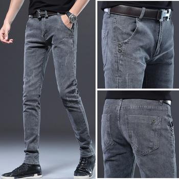 Pin En Jeans Para Hombres En Kompritas Com