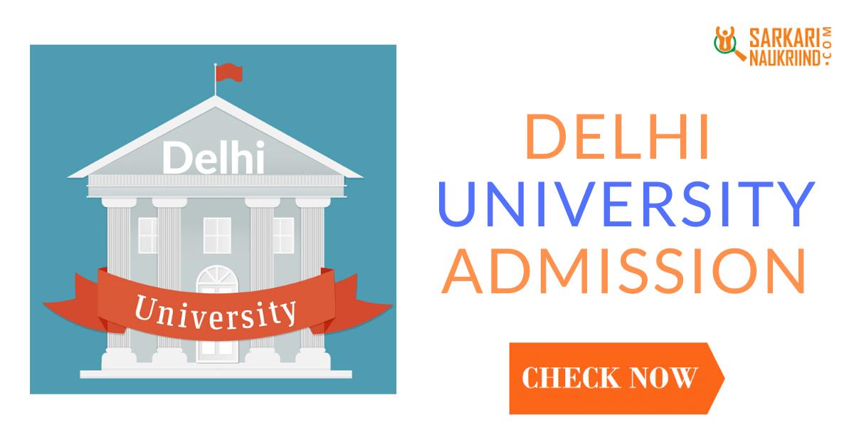 Du Admission 2020 University Admissions Admissions Entrance Exam
