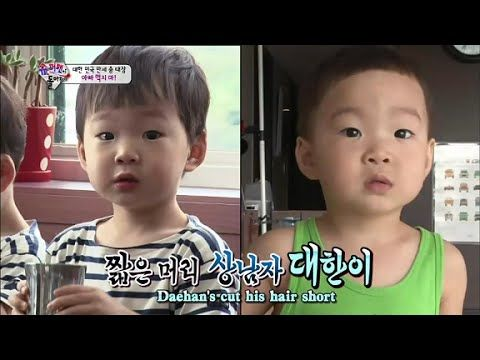 Daehan Minguk Manse Funny Cute Adorable Best Moments Compilation Episode 48 (ENG 48) - YouTube